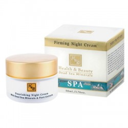 Health&Beauty Firming Night Cream