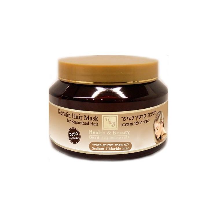 Health&Beauty Keratin Hair Mask