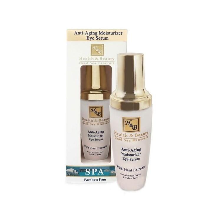 Health&Beauty Anti-Aging Moisturizing Serum Eye Gel