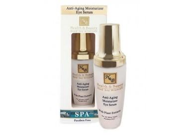 Health&Beauty Anti-Aging Moisturizer Eye Serum